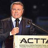 Μ.Βλατάκης | Thomas Cook: Η αγορά πάντα αυτορυθμίζεται- Βραβεία σε Aegean και σε υπαλλήλους τουριστικών γραφείων στην Κρήτη