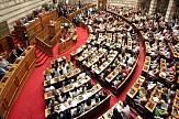 Προϋπολογισμός 2020: Το μεγάλο στοίχημα της κυβέρνησης για την προσέλκυση νέων επενδύσεων