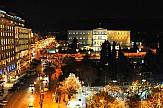 Τις λιγότερες δωρεάν υπηρεσίες στην Ευρώπη για τουρίστες προσφέρουν Ρόδος, Αθήνα και Ηράκλειο