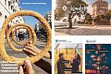 Καμπάνια για την τουριστική Θεσσαλονίκη