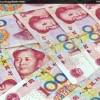 Παγκόσμιο αποθεματικό νόμισμα το γουάν