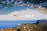 Η Ελλάδα με το φακό του Discover Greece - Πρώτος σταθμός η Πελοπόννησος