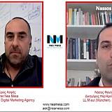 Webacast από την Nea Mesa με θέμα: Πώς μεταβάλλεται το πεδίο από την απόφαση ΔΕΕ/ECJ κατά της Booking