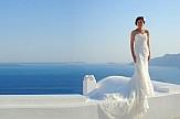 U.S. News: 2 ελληνικά νησιά στους κορυφαίους ρομαντικούς προορισμούς στον κόσμο