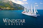 Windstar Cruises: Ξεκίνησαν οι κρουαζιέρες με γιωτ στα ελληνικά νησιά