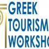 Ξεκινούν τα Greek Tourism Workshops για το 2017