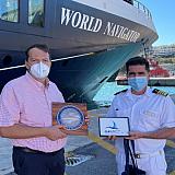 Στο λιμάνι Ηρακλείου το υπερπολυτελές κρουαζιερόπλοιο Word Naviagtor