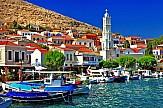 Η Χάλκη στο Ελληνικό Δίκτυο Μικρών Νησιών