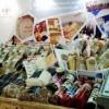 Έκθεση Οικοτεχνίας και Τοπικών Προϊόντων στην Ξάνθη