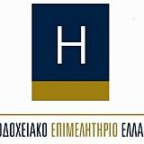 Το ΙΤΕΠ καταγράφει τις επιπτώσεις του κορωνοϊού στα ελληνικά ξενοδοχεία