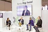 Χenia Digi Hotel: Οι ψηφιακές τεχνολογίες στην υπηρεσία του ξενοδόχου