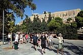 Προκήρυξη για την εισαγωγή 40 σπουδαστών στη Σχολή Ξεναγών Αθήνας