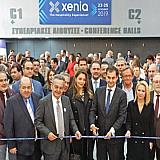 Λαμπερά εγκαίνια για την Xenia 2019