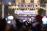 Φαντασμαγορική υποδοχή της νέας χρονιάς στη Θεσσαλονίκη (video)