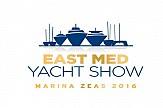 Περιφέρεια Αττικής: Δυναμική συμμετοχή στο 15ο «East Med Yacht Show»