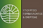 Στην Αθήνα η 66η Συνάντηση της Περιφερειακής Επιτροπής για την Ευρώπη του Παγκόσμιου Οργανισμού Τουρισμού