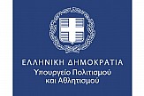 Από 1η Ιουνίου ξεκινά η λειτουργία του Επισκέψιμου Ενάλιου Αρχαιολογικού Χώρου Περιστέρας Αλοννήσου