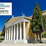 Το Παγκόσμιο Συμβούλιο Αειφόρου Τουρισμού (GSTC) στην έκθεση Greek Panorama